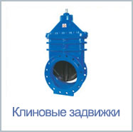 images/katalog_img/gate-valves2.jpg